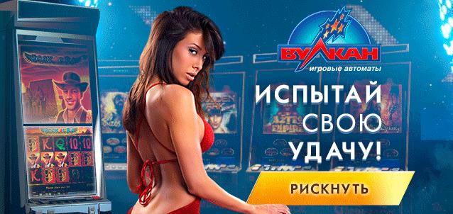 Руская рулетка онлайн