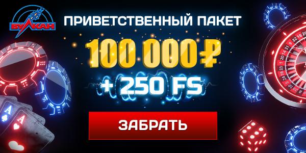 Играть в рулетку бездепозитный бонус