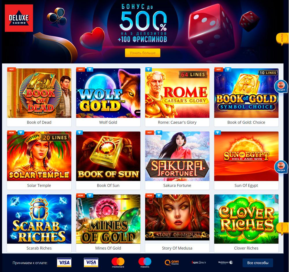 Стоит ли играть в игровые автоматы онлайнi как удалить казино вулкан в microsoft edge