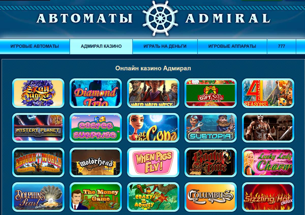 Как перевести игровые автоматы скачать покер игровые автоматы на компьютер бесплатно