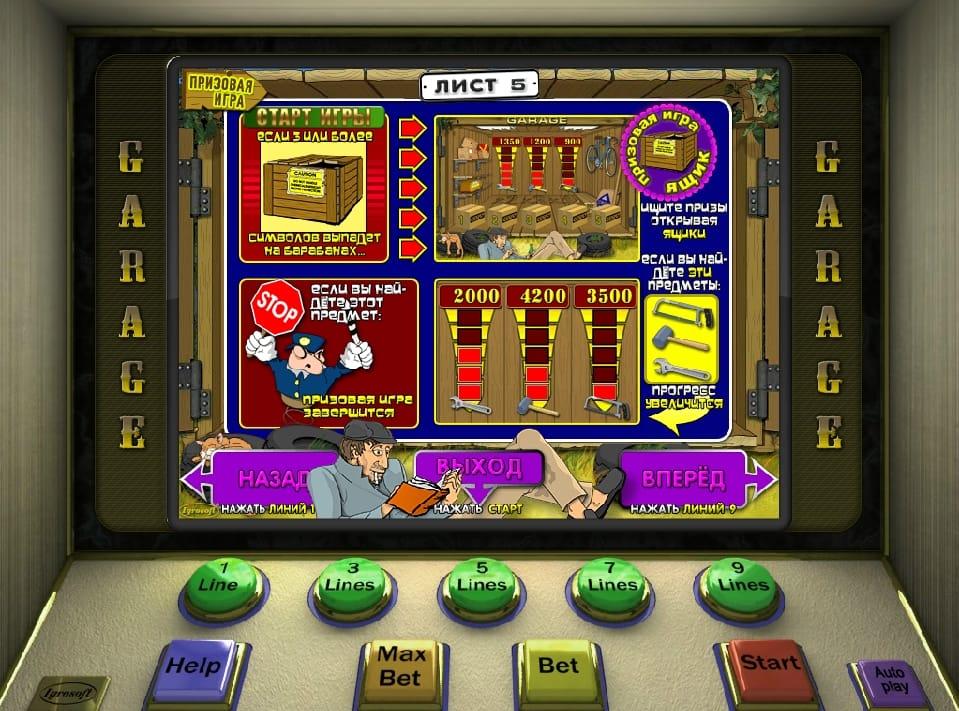 1 игровые автоматы онлайн бесплатно вулкан игровые автоматы с бонусом без депозита