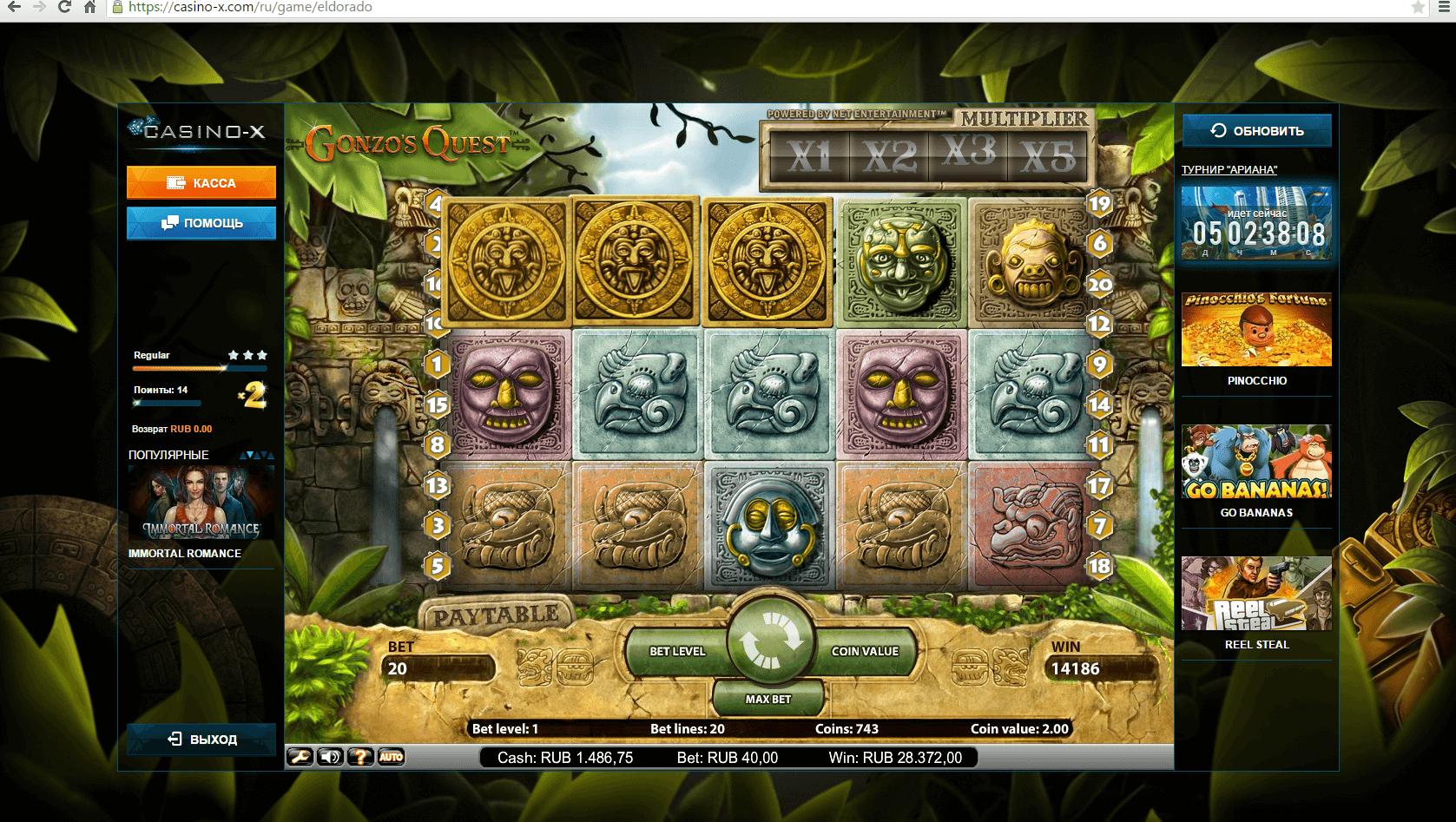 Играть в слоты без регистрации и бесплатно вулкан