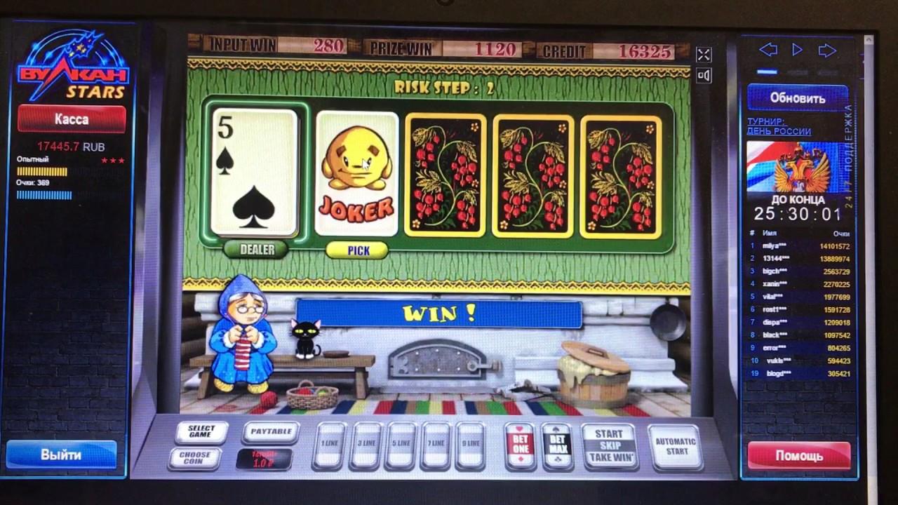 Игровые автоматы сайты играть 01 копейке на деньги основатель вулкан казино