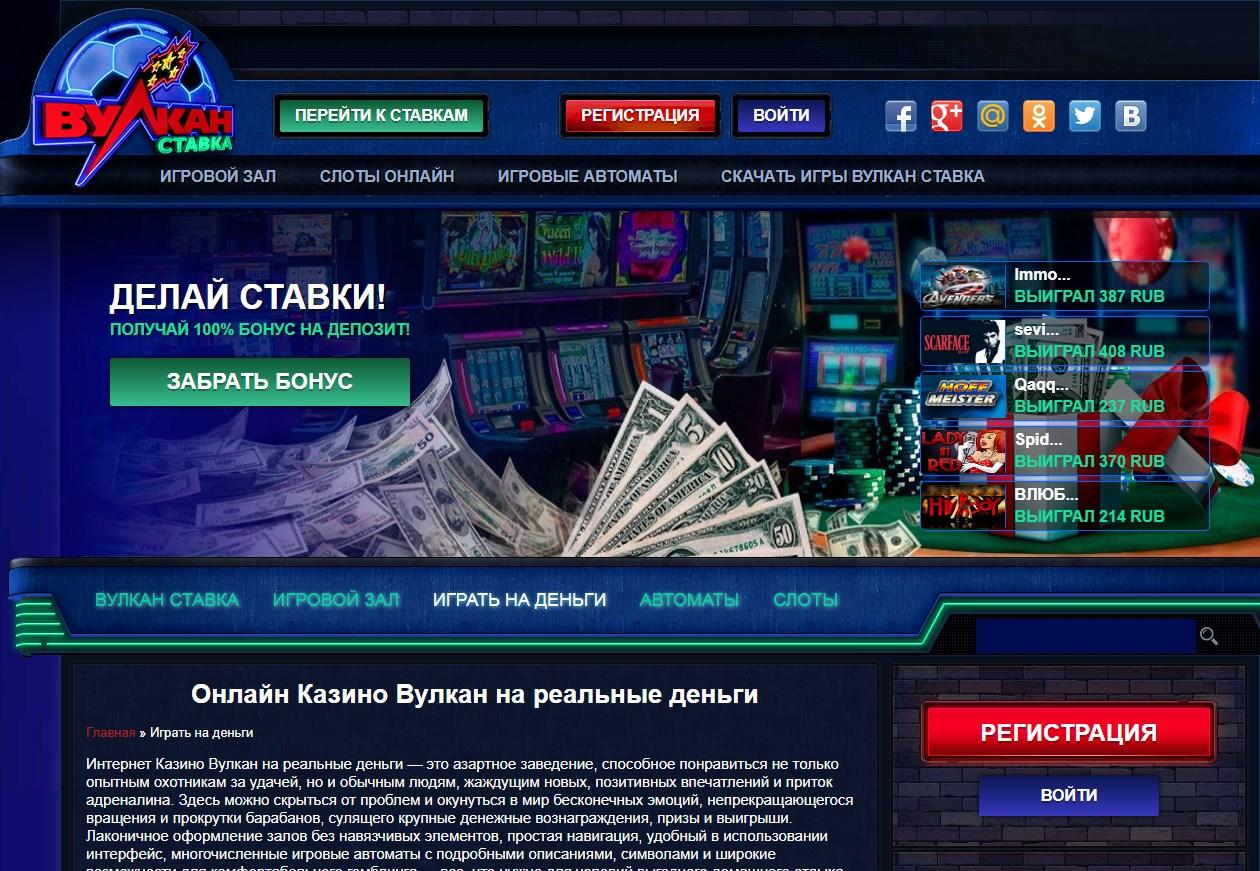 Пугачева и галкин опять проиграли в игровые автоматы 2008г