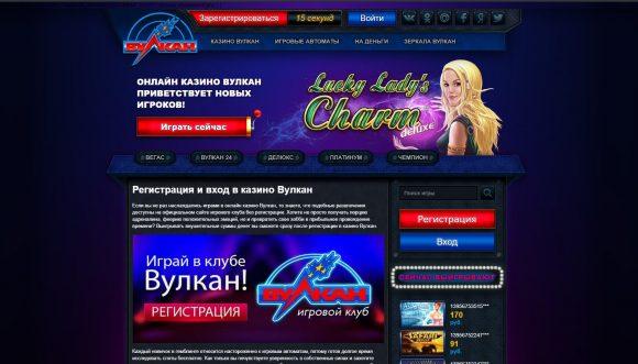 Онлайн казино с выводом денег на телефон казино клуб адмирал крупье