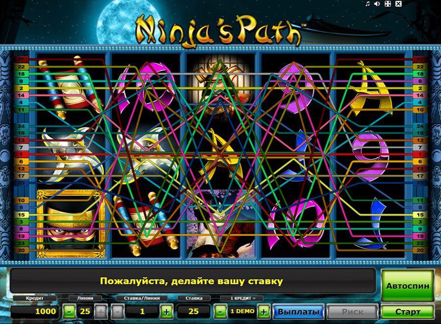 Игровые автоматы бес онлайн