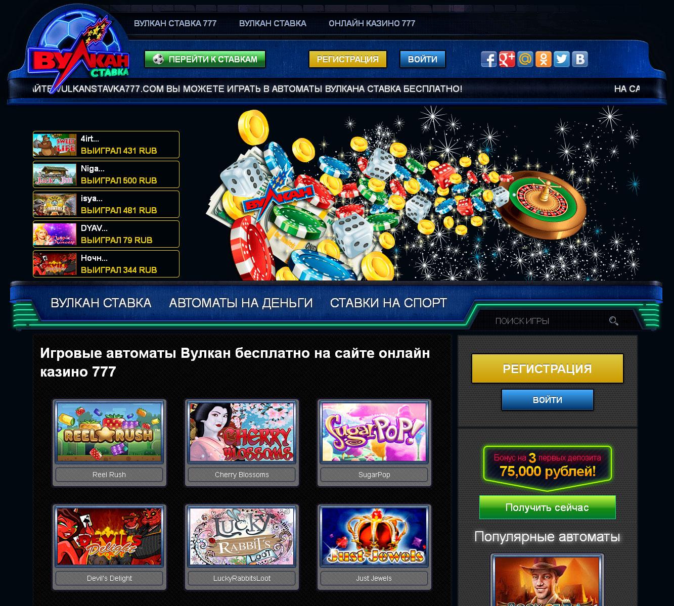 Игровые автоматы скачать бесплатно эмуляторы для телефона jar игровые автоматы free online player