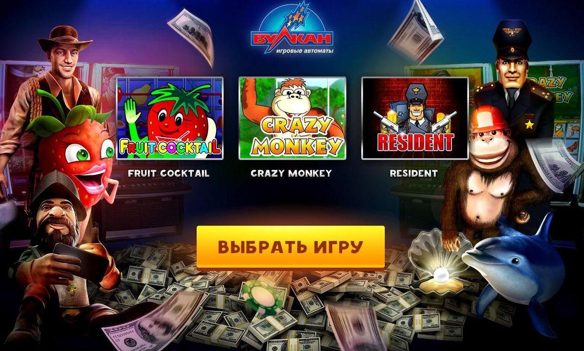 Inurl members игровые автоматы онлайн бесплатно играть скрипт казино 2020