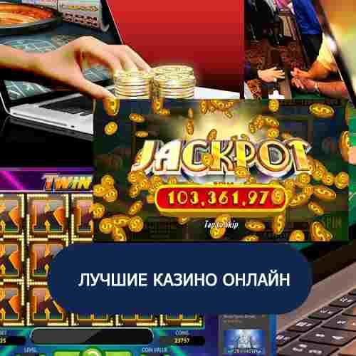 Tegos игровые автоматы