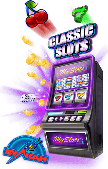 Играть в онлайн казино при регистрации бонус законно ли играть в онлайн казино в россии