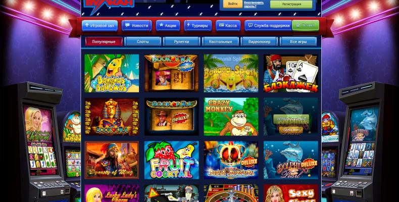 Все игровые автоматы в казино поиграть игровые автоматы сейчас бесплатно