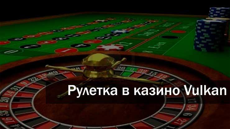 Бонус в казино голдфишка
