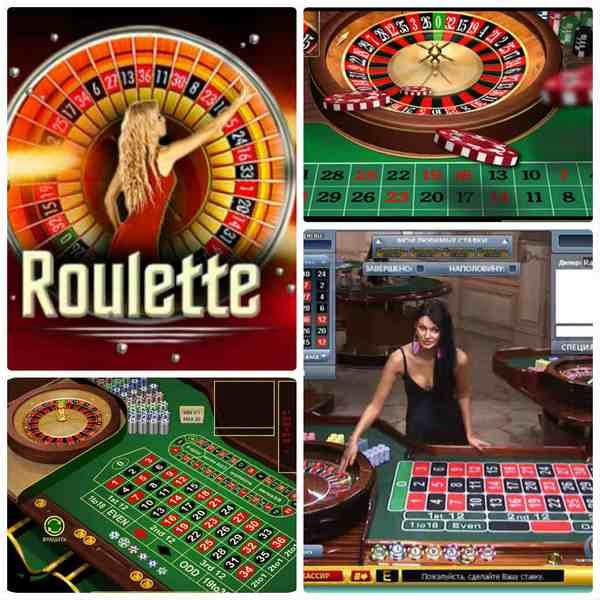 Онлайн казино стартовый капитал