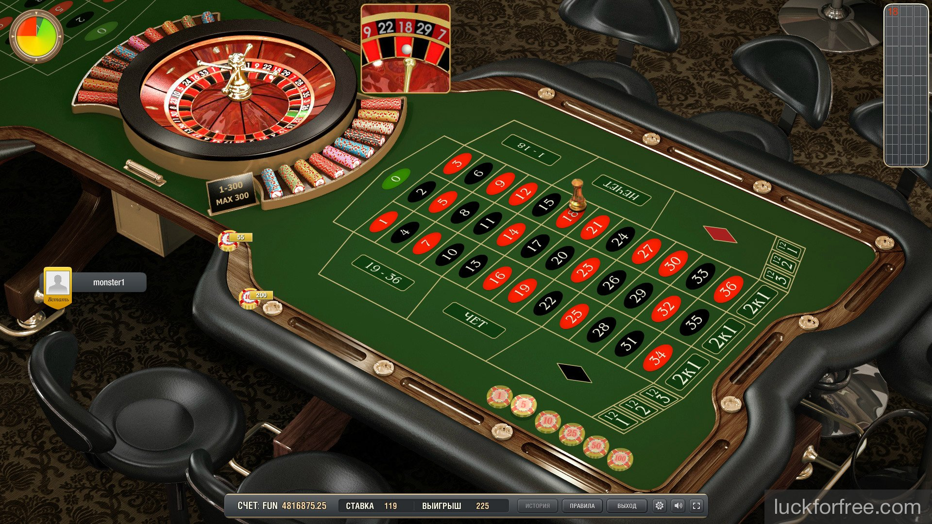 Игровые стол бесплатно автомат игровые автоматы на реальные деньги с выводом для андроид