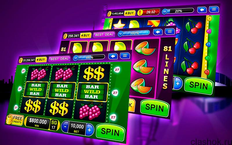 Игровые автоматы играть бесплатно в москве monster mania игровой автомат