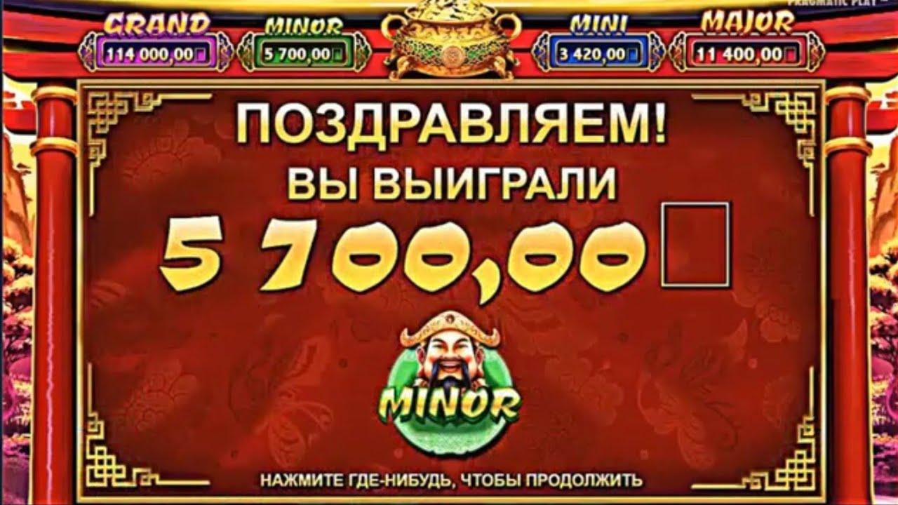 Играйте на официальном сайте казино Адмирал бесплатно без ограничений.Официальный сайт казино Адмирал - легальный игровой клуб, который предлагает только лицензионные игры, выгодные бонусы и продуманную систему.